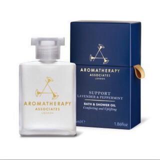 アロマセラピーアソシエイツ(AROMATHERAPY ASSOCIATES)のアロマセラピーアソシエイツ サポート カーミング バスアンドシャワーオイル(入浴剤/バスソルト)