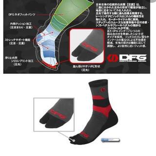DFG レーシングタビソックス(モトクロス用品)