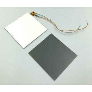 ゲームボーイ(ゲームボーイ)のGB/GBP(ゲームボーイ/ポケット) バックライトキット V6(白色LEDパネ(その他)