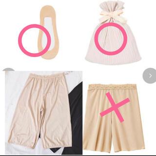 しまむら - 【Mサイズ】しまむら プチプラのあや ペチパンツ 靴下 巾着 3点セット