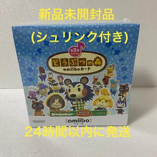 ニンテンドウ(任天堂)のどうぶつの森 amiiboカード 第3弾 1BOX シュリンク付き(50パック)(Box/デッキ/パック)