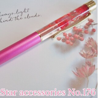 ハーバリウムボールペン No.176 かすみ草 赤 可愛い ピンク ボールペン(ドライフラワー)