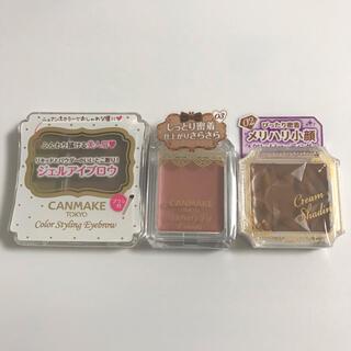 キャンメイク(CANMAKE)の【新品】キャンメイク  コスメセット(コフレ/メイクアップセット)