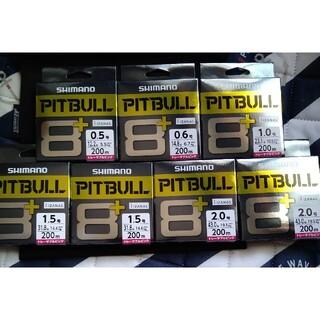 【シマノ】ピットブル8+ 200m    選択方式 2個セット PE ライン