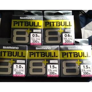 【シマノ】ピットブル8+ 200m    選択方式 2個セット PE ライン(釣り糸/ライン)