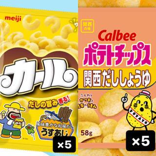 カルビー(カルビー)のカール ポテトチップス 関西だし醤油 関西限定 地域限定 スナック菓子 お菓子(菓子/デザート)