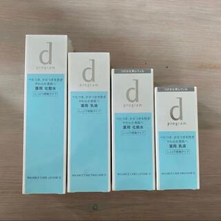 d program - 新品 dプログラム  バランスケアローションW2 しっとり 化粧水乳液4本セット