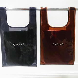 ドゥロワー(Drawer)のシクラス CYCLAS 新品未使用 ノベルティバッグ(トートバッグ)