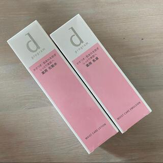 d program - 新品dプログラムモイストケアローションWエマルジョンR セットしっとり化粧水乳液