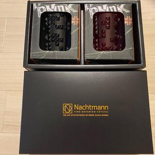 Nachtmann - ナハトマン nachtmann グラス
