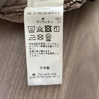 FRAMeWORK - 【新品】フレームワーク 裾スリット デニムクロップドパンツ ブラウン 38サイズ