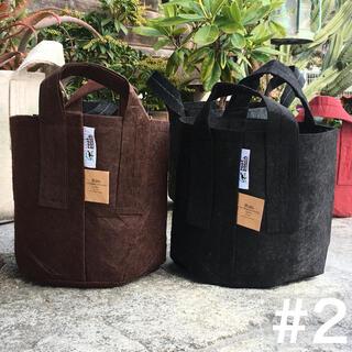 ルーツポーチ☆トートバッグ型エコ植木【2ガロン】ブラウン&ブラックの2色セット(プランター)