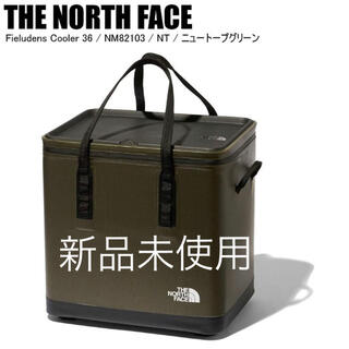 THE NORTH FACE - ノースフェイス クーラーボックス フィルデンスクーラー36  NM82103