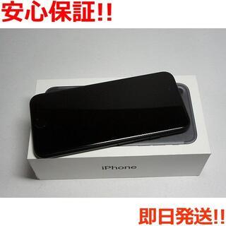 アイフォーン(iPhone)の新品 SIMフリー iPhone7 128GB ブラック (スマートフォン本体)