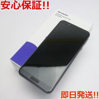 シャープ(SHARP)の新品 SIMフリー AQUOS sense3 lite ブラック (スマートフォン本体)