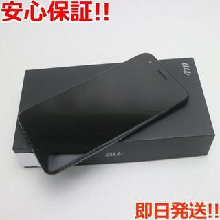 エルジーエレクトロニクス(LG Electronics)の新品 SIMロック解除済 LGV36 LG it モロッカンブルー (スマートフォン本体)