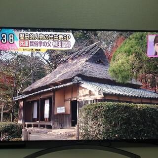 LG Electronics - 65SK8500PJA LG 65型 液晶テレビ