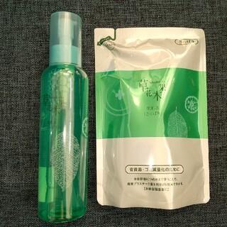 草花木果 - 草花木果 化粧水 (た) さっぱり 本体+詰め替え