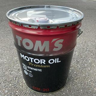 TOMS - トムスエンジンオイル 0W-20 20L