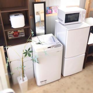 SHARP - 【福岡市限定商品】一人暮らし家電セット 冷蔵庫 洗濯機 レンジ 炊飯器 テレビ