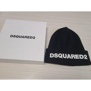 ディースクエアード(DSQUARED2)のDSQUARED2 ニット帽(ニット帽/ビーニー)