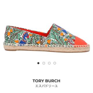 トリーバーチ(Tory Burch)のTory Burch  エスパドリーユ(スリッポン/モカシン)