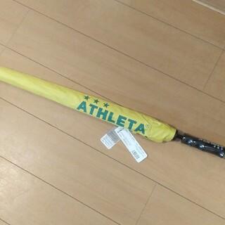 アスレタ(ATHLETA)の新品 アスレタ ATHLETA 日傘(その他)