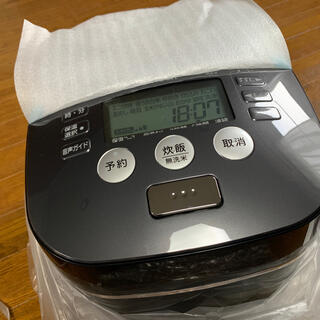 TIGER - タイガー 土鍋圧力IH炊飯ジャー JKX-V1