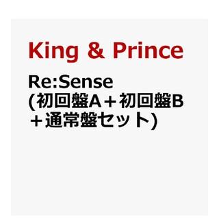 Re:Sense King&Prince アルバム 3形態