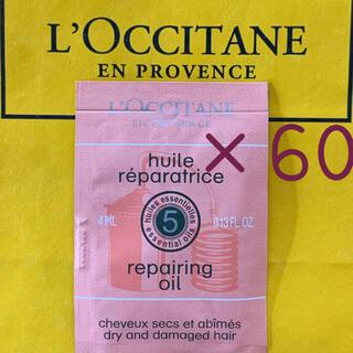 ロクシタン(L'OCCITANE)のロクシタン ファイブハーブスRヘアオイル サンプル×60(トリートメント)