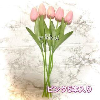 ピンク三本 ホワイト二本(その他)