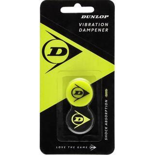 ダンロップ(DUNLOP)の①ダンロップ〈振動止〉CX VIBRATION DAMPENER (その他)