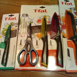 ティファール(T-fal)のティファール フレッシュナイフ(調理機器)
