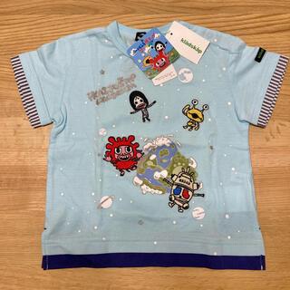 kladskap - 【新品】クレードスコープ  Tシャツ かいじゅうステップワンダバダ 90 水色