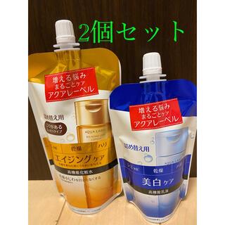 AQUALABEL - アクアレーベル 高機能化粧水、乳液 新品 2個セット