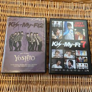 Kis-My-Ft2 - YOSHIO-new member Kis-My-Ft7 LUCKY SEVEN