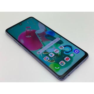 エルジーエレクトロニクス(LG Electronics)の[1056] LG Q92 5G 128GB ブラック SIMフリー(スマートフォン本体)