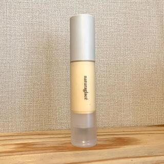 naturaglace - 定価3520円 ナチュラグラッセ カラーコントロール ベース 03 イエロー
