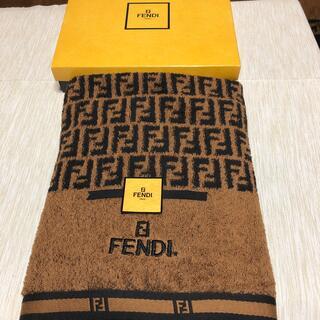 フェンディ(FENDI)のフェンディ バスタオル 新品(タオル/バス用品)