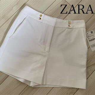 ザラ(ZARA)の【美品】ZARA☆オトナホワイトショートパンツ(ショートパンツ)