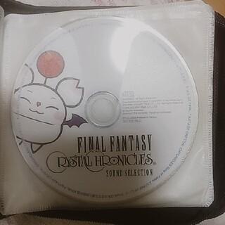スクウェアエニックス(SQUARE ENIX)のファイナルファンタジー クリスタルクロニクル サウンドセレクション CD(ゲーム音楽)