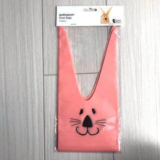 フライングタイガーコペンハーゲン(Flying Tiger Copenhagen)のフライングタイガー ウサギ お菓子袋(ラッピング/包装)