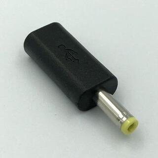 プレイステーションポータブル(PlayStation Portable)のPSP USB電源アダプター(その他)