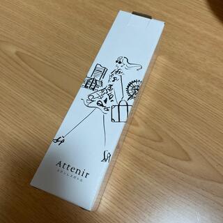 アテニア(Attenir)のアテニア ステンレスボトル(タンブラー)