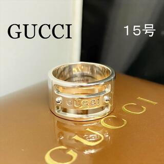 Gucci - 新品仕上 グッチ GUCCI Gロゴ ボルト シルバー リング 指輪 925