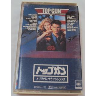 TOP GUN (トップ ガン) オリジナルサウンドトラック 洋楽日本盤(映画音楽)