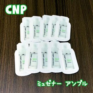 CNP - CNP アンプル ミュゼナー