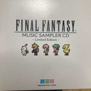 スクウェアエニックス(SQUARE ENIX)のFinal Fantasy Music Sampler CD (ゲーム音楽)