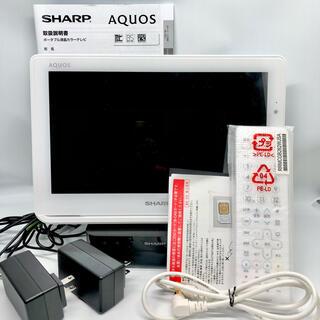 SHARP - シャープ ポータブル液晶テレビ 防水 ホワイト 12V型 2T-C12AF-W