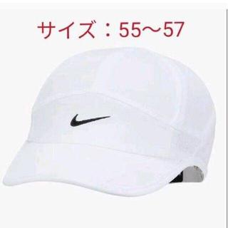 NIKE - 【新品】【サイズ:55〜57】NIKEレディースランニングキャップ